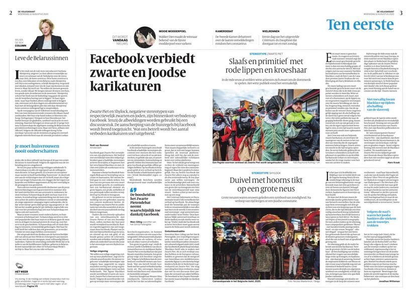 Donnies Webshop | Wij Willem bier | donnie.nl